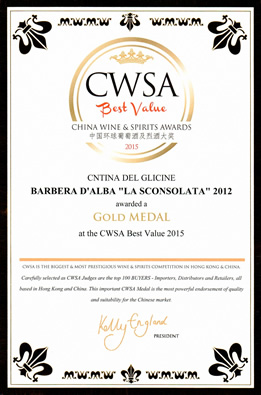 CWSA Best Value - China Wine & Spirits Award